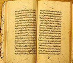 Naysaburi al-risala