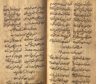 Quhistani Nizari Alamut